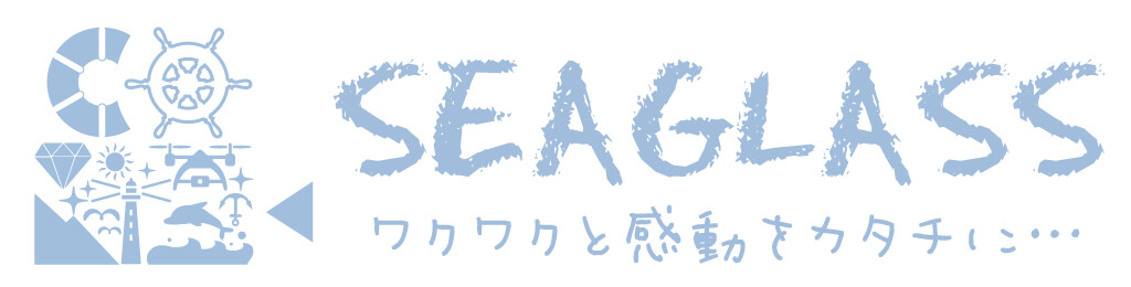 広島ドローン映像撮影-SEAGLASS-